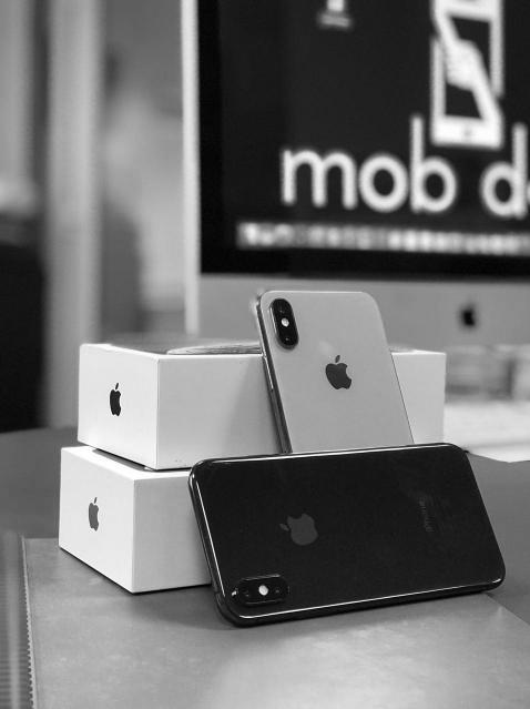 Apple telefonai visiems, iPhone 8